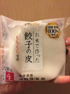 米粉餃子の皮