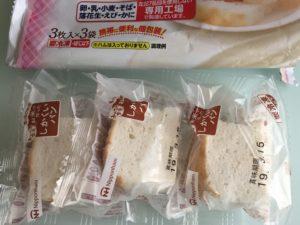 みんなの食卓 米個パン