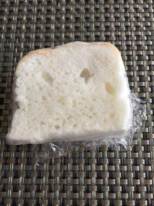 米粉パン 食べ方