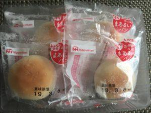 お米で作ったまあるいパン 4ケ入