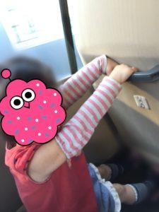 3歳 女の子 アームカバーの長さ
