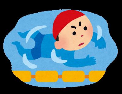 アトピー・プールの後の痒みの対策