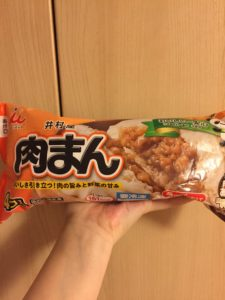 乳・卵不使用 井村屋 冷凍肉まんが再び乳不使用に!