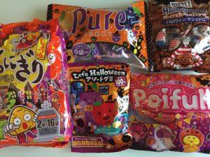 ハロウィン仕様の市販お菓子:ハロウィン限定パッケージ