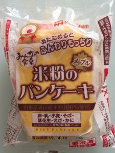 乳・卵・小麦不使用米粉のパンケーキ