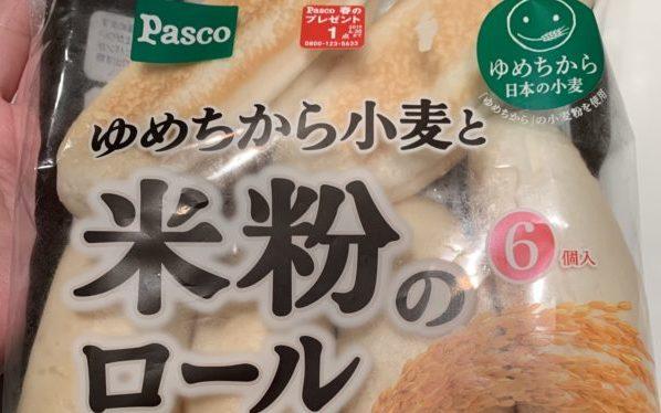 パスコ米粉のロール 乳アレルギーの経口免疫療法